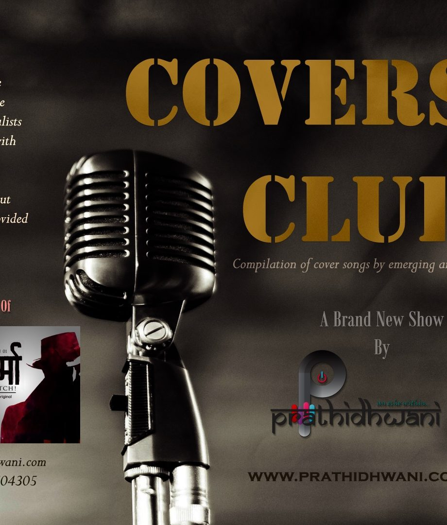 Covers Club